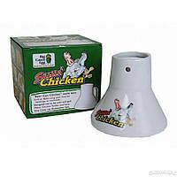 Керамическая подставка для курицы с ёмкостью для соуса Big Green Egg (SC)