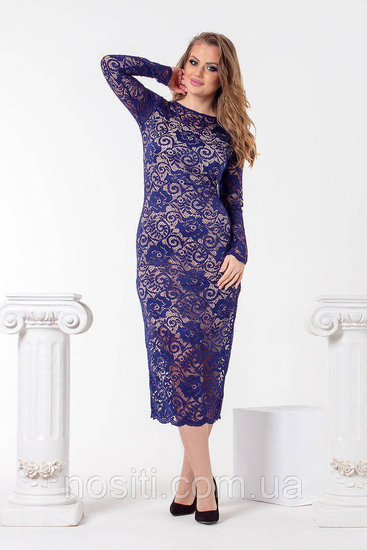 545903004ca80e3 Изящное миди платье большие размеры -