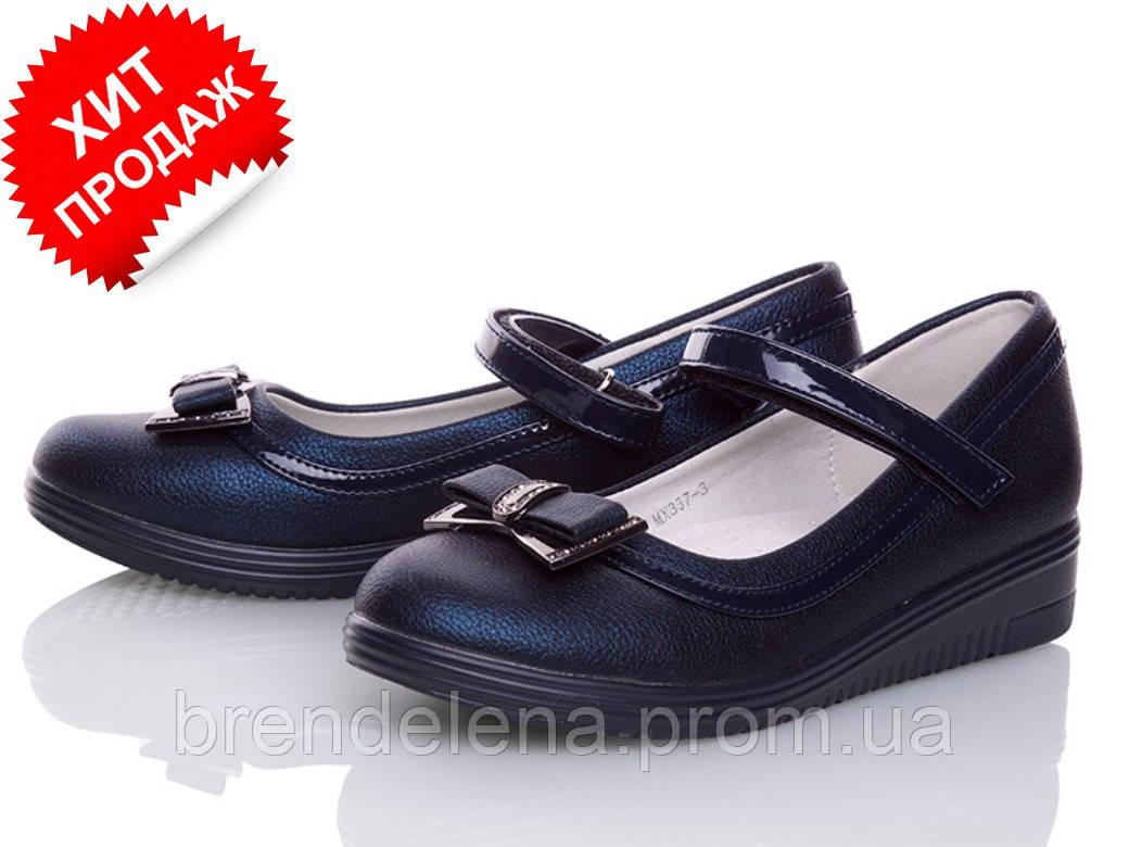 Стильні сині туфлі для дівчинки р( 32-34)