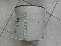 Шкурка шлифовальная ЗАК карбид кремния Р60 на тканевой основе 200 мм