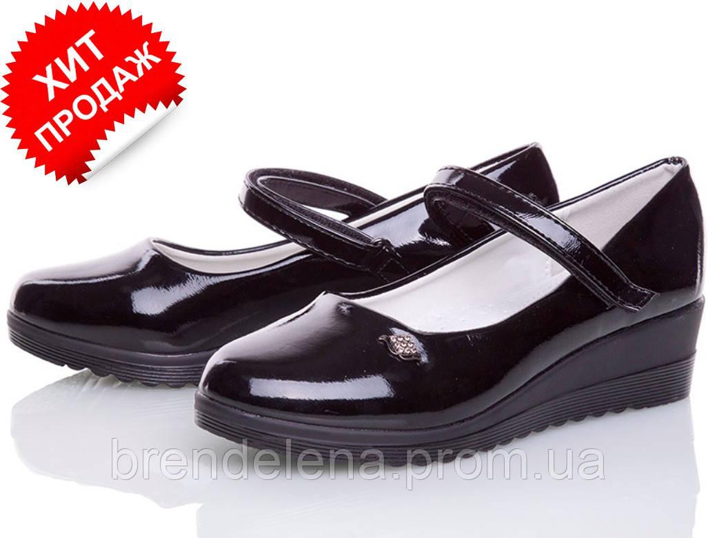 Детские туфли для девочки  р (34-35)