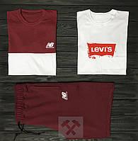 Мужской комплект две футболки + шорты New Balance и Levis вишневого и  белого цвета (люкс 09a923b1938