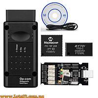 Автосканер OPEL OP-COM CAN-BUS v1.99 (адаптер на чипе FTDI PIC18F458) + русское ПО