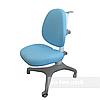 Подростковое ортопедическое кресло от 7 до 18+ лет Bello I Blue ТМ FunDesk Голубой 221774
