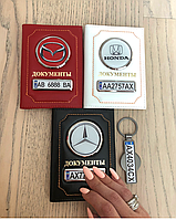 Автообложка для документов (+обложка для паспорта)