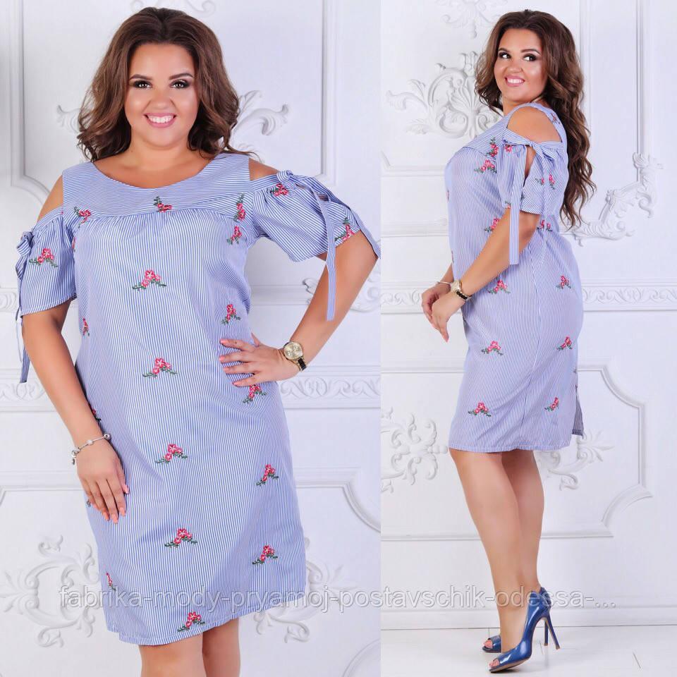 Нарядное женское платье Цветок  50-54 р