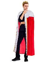 Накидка короля с короной мужской карнавальный костюм \ Pur - 2121