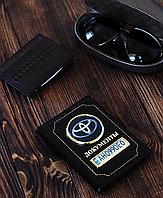 Автообложка для документов (+обложка для паспорта) Toyota