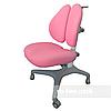 Подростковое ортопедическое кресло от 7 до 18+ Bello II Pink ТМ FunDesk Розовый 221778