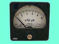 Миллиамперметр М1400