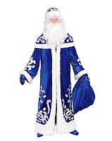 Дедушка Мороз мужской карнавальный костюм, цвет синий \ Pur - 106