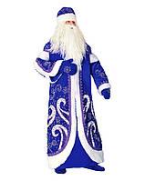 Дед Мороз мужской карнавальный костюм, цвет синий \ Pur - 2152