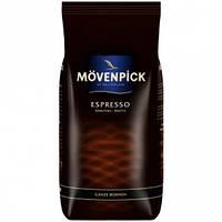 Кофе в зернах Movenpick Espresso Мевенпик Эспрессо 500 гр