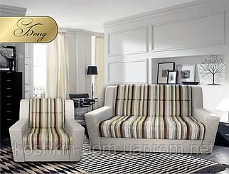 Комплект мягкой мебели Бонд (диван + кресло раскладное)