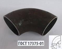 Отвод стальной 33*2,5 гост 17375-01