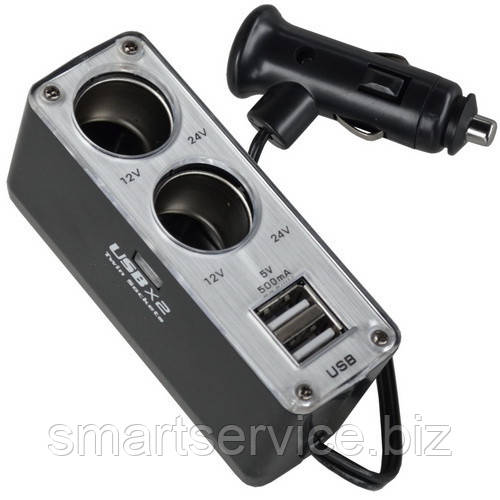 Разветвитель автоприкуривателя штекер прикуривателя - 2 гнезда прикуривателя + 2гнезда USB c кабелем (в блисте