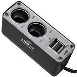 Разветвитель автоприкуривателя штекер прикуривателя - 2 гнезда прикуривателя + 2гнезда USB c кабелем (в блисте, фото 2