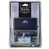 Разветвитель автоприкуривателя штекер прикуривателя - 2 гнезда прикуривателя + 2гнезда USB c кабелем (в блисте, фото 4