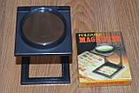 Лупа линза складная 4x увеличение Foldable magnifier 52936, фото 2