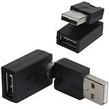 Переходник , штекер USB A- гнездо USB А, поворотный 360 градусов, фото 2