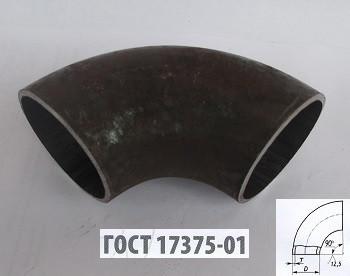 Отвод стальной 57*3 гост 17375-01