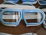 Очки защитные ЗП-12 с войлоком , фото 4