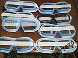 Очки защитные ЗП-12 с войлоком , фото 5