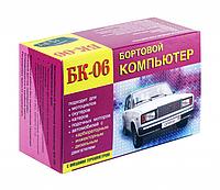 Бортовий комп'ютер ОРІОН БК-06