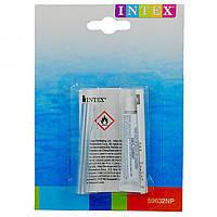 Клей INTEX ( для матрасов и надувных изделий)