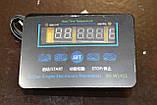 Термостат (терморегулятор) цифровой XH-W1411 с контролем температуры, фото 2