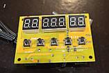 Термостат (терморегулятор) цифровой XH-W1411 с контролем температуры, фото 6