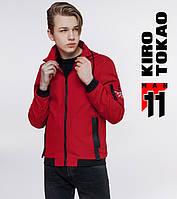 11 Kiro Tokao   Ветровка на осень 2061 красная