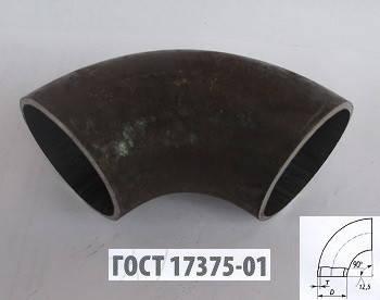 Отвод стальной 108*3,5 гост 17375-01, фото 2