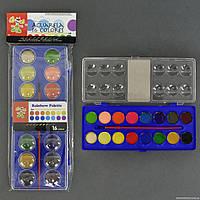 Краски акварельные для рисования 01429 (144) 16 цветов, с кисточкой, в кульке