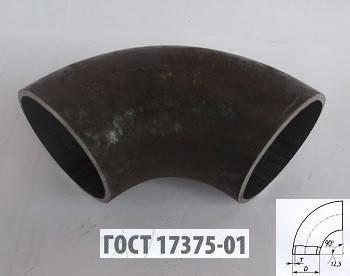 Отвод стальной 219*5 гост 17375-01, фото 2