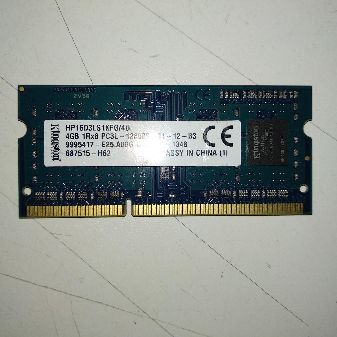 Оперативная память для ноутбука ОЗУ SODIMM DDR3 4Gb 12800 PC3L Kingsto