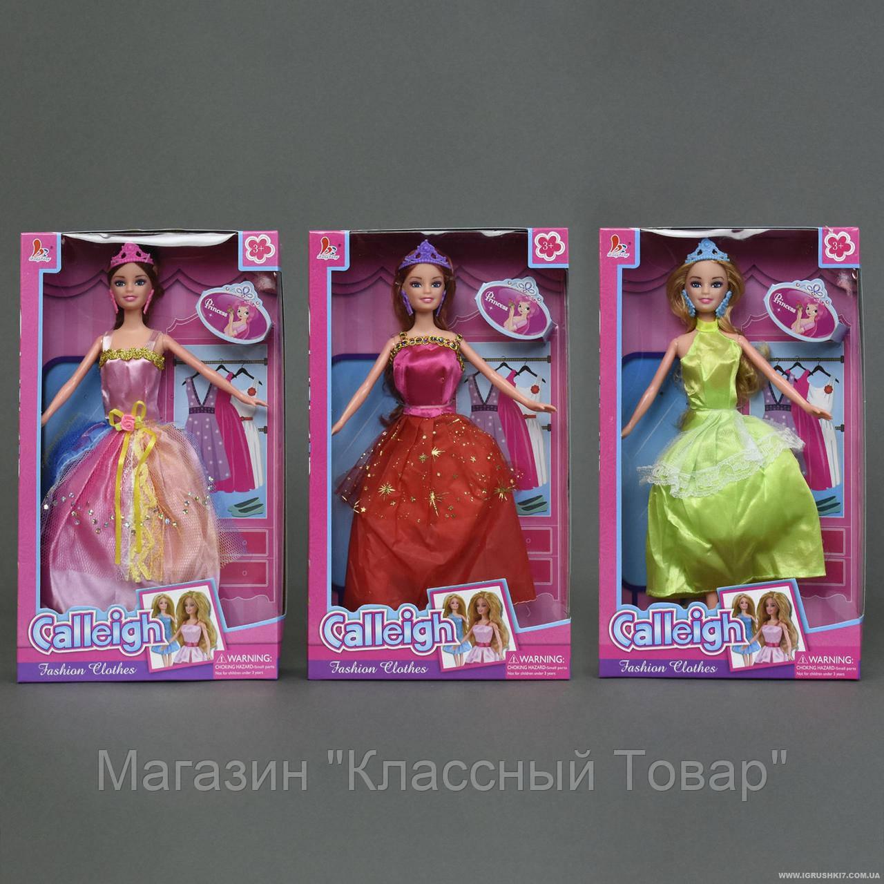9bd71008ddbc780 Кукла 66277 (48) 3 вида, в коробке, цена 113,71 грн., купить в ...