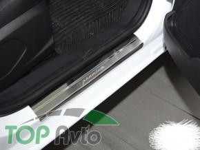 Nataniko Накладки на пороги Hyundai Sonata 2014-2017 (Premium)