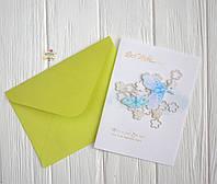 Поздравительная открытка+конверт, 17см*12,5 см