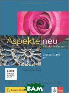 Koithan Ute Aspekte Neu B2 Lehrbuch Dvd в категории книги