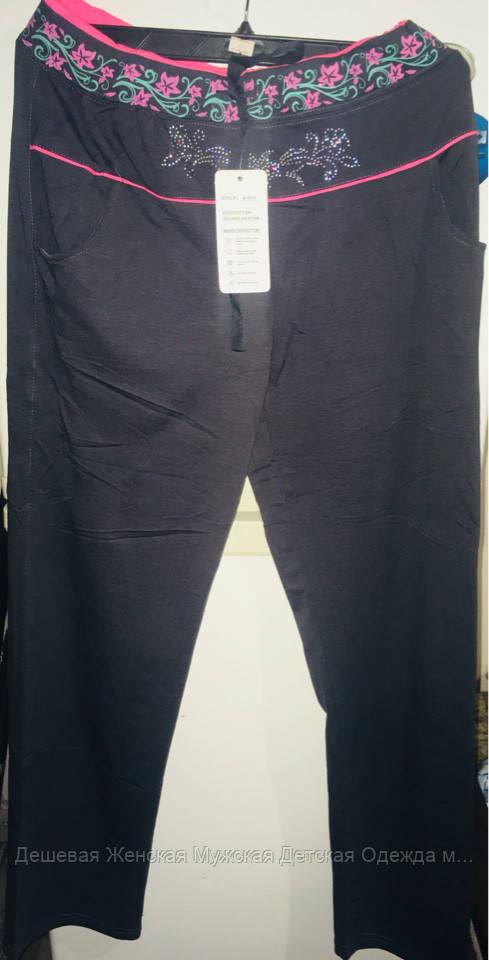 Женские спорт брюки оптом 44-52