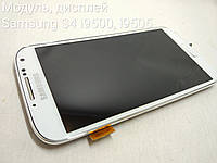 Сенсорный экран с рамкой для Samsung Galaxy S4 i9505, i9500 white