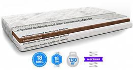 Матрас Ортопедик Макси Эффект (Orthopedic Maxi Effect) Doctor Health 80x190 см