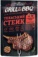 Приправа ТМ Приправка для мяса и курицы Техасский стейк 30 г