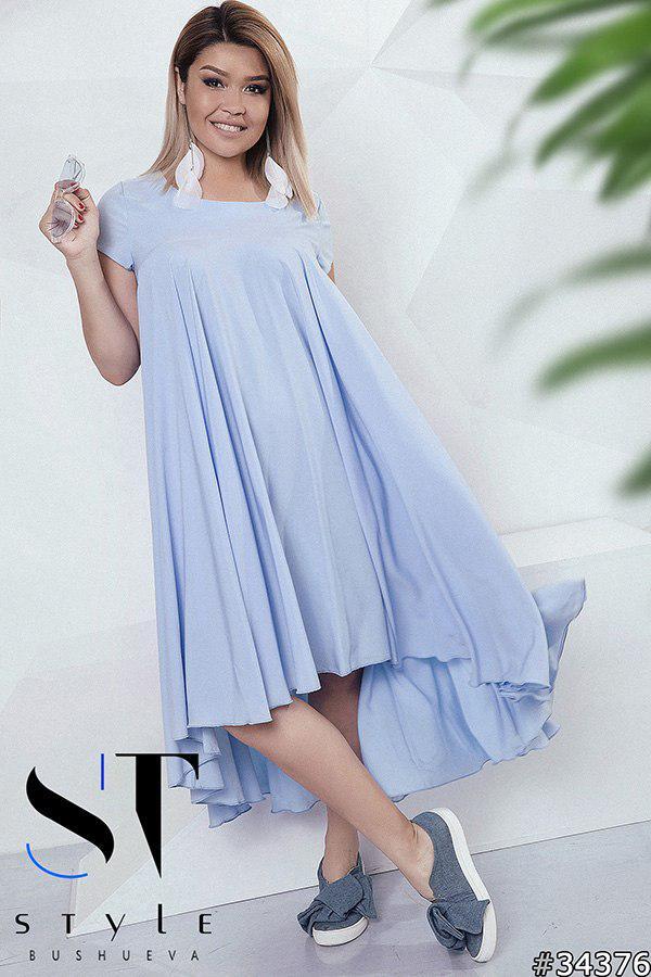 Платье трапеция асимметричного кроя больших размеров 48+  / 7 цветов арт 6121-304