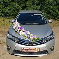 Украшение для свадебных машин в сиреневом цвете из латексных цветов