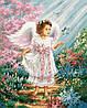 """VP901 Раскраска по номерам """"Ангелочек в цветущем саду"""""""