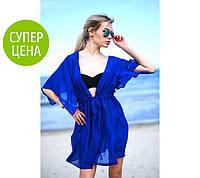 """Пляжная туника """"Морской бриз"""" короткая"""