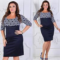 Модное женское платье ткань трикотаж+дайвинг в размерах 44-56