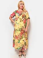 Женское платье большого размера в стиле бохо